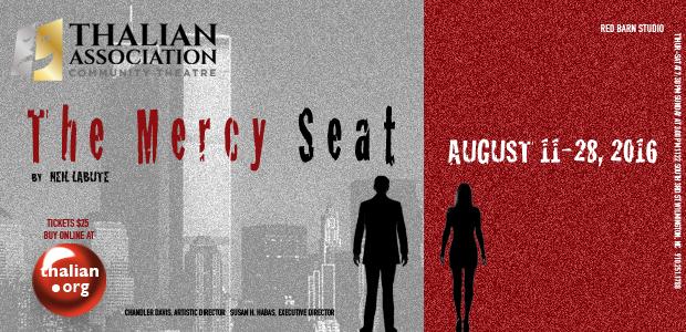 eblast-mercy seat